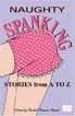 naughty spanking stories