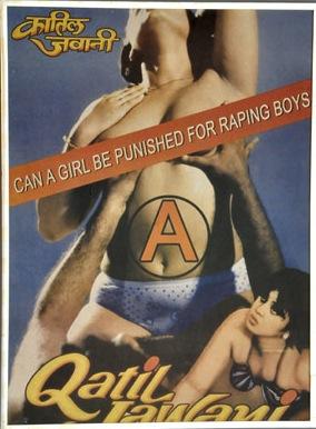 indian porno movies