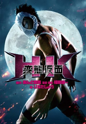 Hentai Full Movie Com